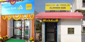 Allahabad Bank ATM at Kiit University Campus