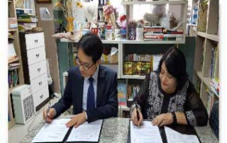 MoU with SAHMYOOK Health University, South Korea.