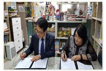 MoU with SAHMYOOK Health University, South Korea.