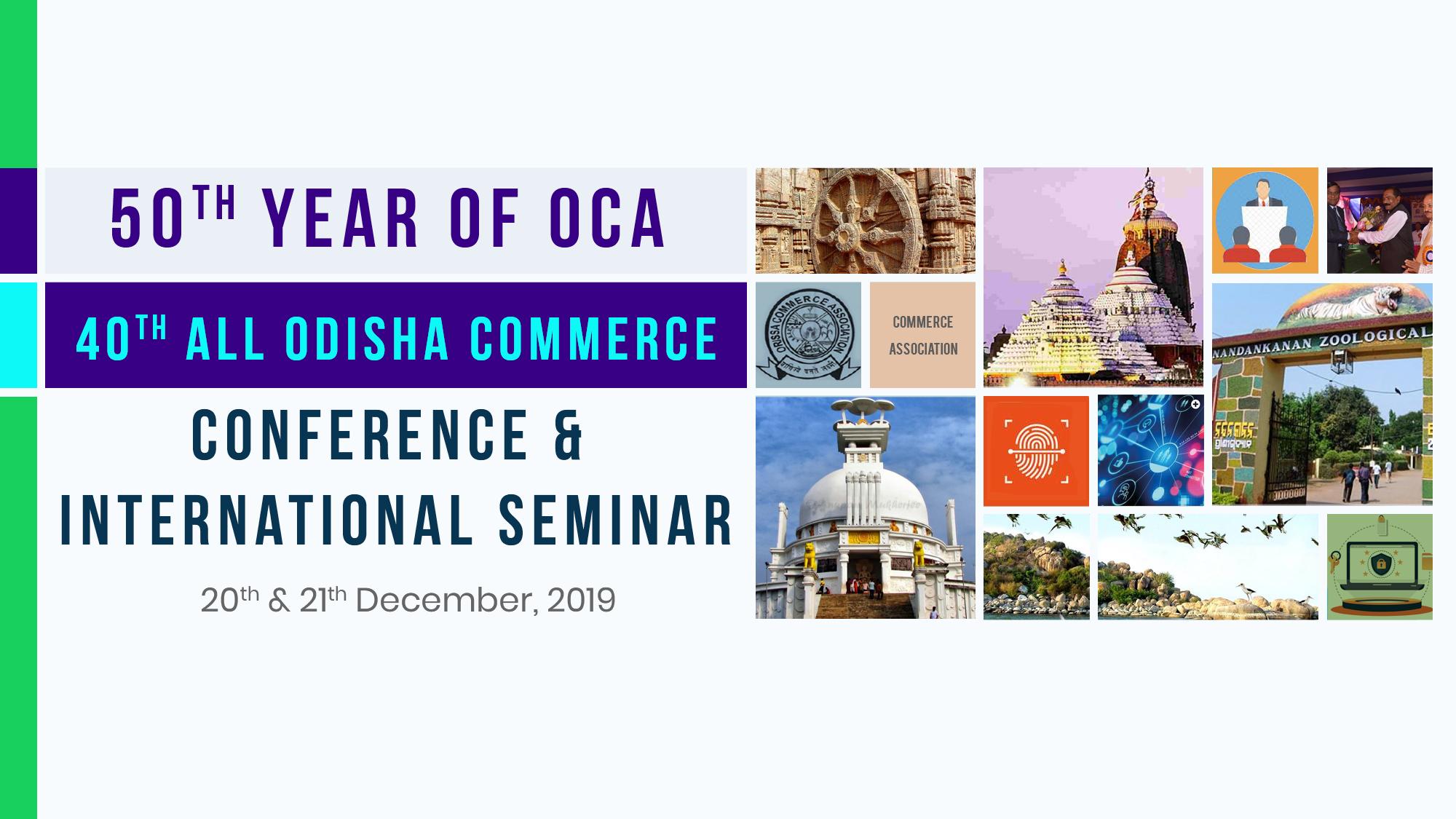 All Odisha Commerce Conference-2019